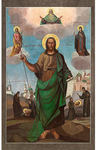 Icon: St. John the Baptist - PR590