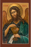 Icon: St. John the Baptist - PR65