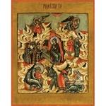 Icon: Nativity of Christ - RX01