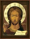 Icon: Christ Pantocrator - S1