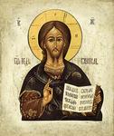 Icon: Christ Pantocrator - S02
