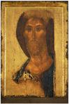 Icon: Christ Pantocrator - S14
