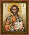 Icon: Christ Pantocrator - S30