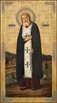 Icon: Holy Venerable Seraphim of Sarov - SF08