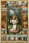 Icon: Holy Venerable Seraphim of Sarov - SF57K