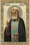 Icon: Holy Venerable Seraphim of Sarov - SF70