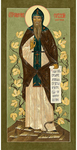Icon: Holy Venerable Simeon, the Holy Ointment Shedder - SIM44