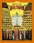 Icon: Synaxis of the Saints of the Kievan Caves - SKP01