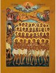 Icon: Holy Forty Martyrs of Sebastia - SM33