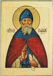 Icon: Holy Venerable Seraphim of Vyritsa - SV01