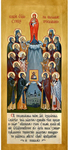 Icon: Synaxis of the Balaam Saints - SVS71