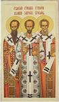Icon: The Three Holy Hierarchs - TS01