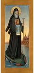 Icon: Holy Hierarch St. Basilius of Ryazan' - VR69