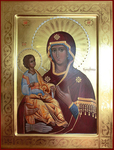 Icon: Most Holy Theotokos of the Three Hands - AN (11.8''x15.7'' (30x40 cm))