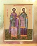 Icon: Stt. Cosmas and Damian, Unmercenaries - AN (8.3''x9.4'' (21x24 cm))