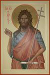 Icon: St. John the Baptist - AN (25.6''x26.8'' (65x68 cm))