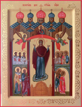 Icon: Protection of the Most Holy Theotokos - AN (11.8''x15.7'' (30x40 cm))