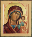 Icon: Most Holy Theotokos of Kazan' - O