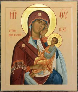 Icon: Most Holy Theotokos the Healer of My Sorrows - O