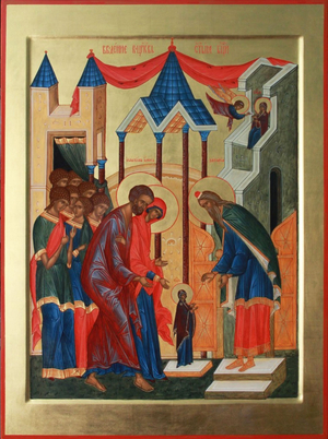 Icon: Entry of the Most Holy Theotokos into the Temple - O