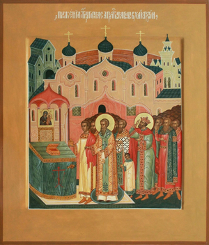 Icon: Deposition of the Venerable Girdle of the Most Holy Theotokos - O