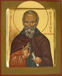 Icon: Holy Venerable Maxiumus the Confessor - O