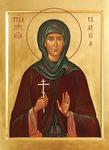 Icon: Holy Martyr Eudokia - O