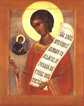 Icon: Holy Venerable Roman the Hymnographer - O