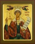 Icon: Holy Great Martyr Parasceva - O