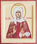 Icon - Holy Martyr Photina - O