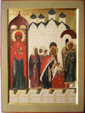 Icon: Conception of St. John the Baptist - O