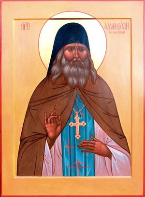 Icon: Holy Venerable Amphilochius of Pochaev - O