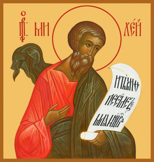 Icon: Holy Prophet Micah - O