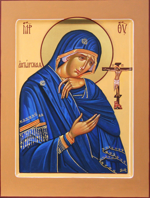 Icon: Most Holy Theotokos of Akhtyrsk - O