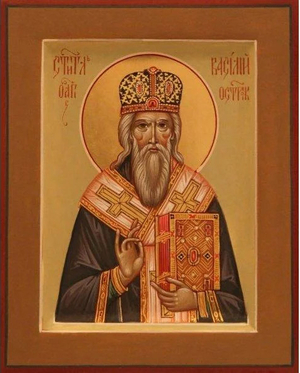 Icon: Holy Hierarch Basileos of Ostrozh - O2