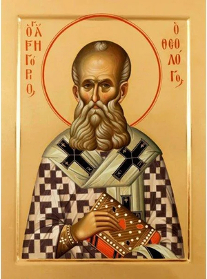 Icon: Holy Hierarch St. Gregory the Theologian - O