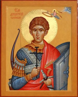 Icon: Holy Great Martyr Demetrios of Soloun' - O