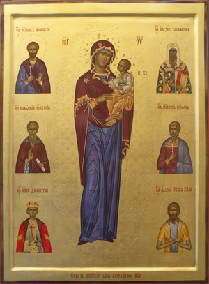 Icon of the Most Holy Theotokos the Grace-Given Heaven - O