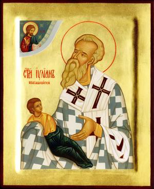Icon: Holy Hierarch Julian of Kenomania - O