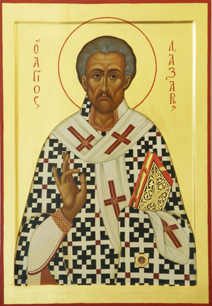 Icon: Holy Hierarch Righteous Lazarus the Friend of God - O