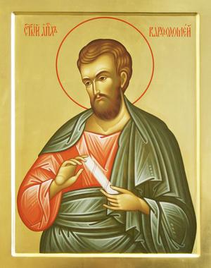 Icon: Holy Apostle Bartholomew (Nathanail) - O