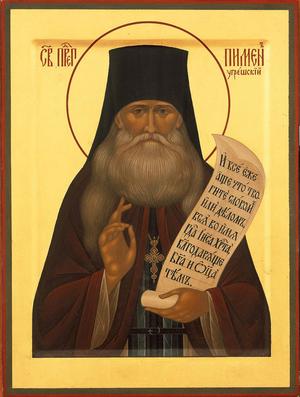 Icon: Holy Venerable Pimen of Ougresha - O2