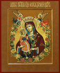 Icon: Most Holy Theotokos the Unfadabe Flower - R