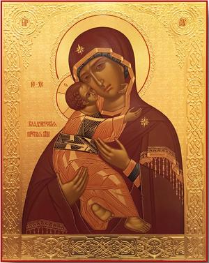 Icon: Most Holy Theotokos of Vladimir - R