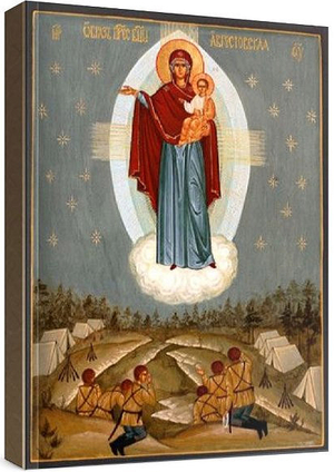 Icon: Most Holy Theotokos of August - S