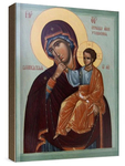 Icon: Most Holy Theotokos of the Passion - S2