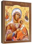 Icon: Most Holy Theotokos of the Passion - S