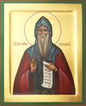 Icon: Holy Venerable George Khozevit - U
