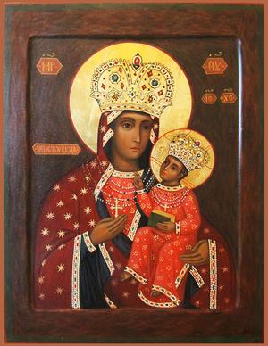 Icon: Most Holy Theotokos of Chenstokhov - U (11.8''x15.7'' (30x40 cm))