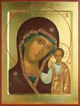 Icon: Most Holy Theotokos of Kazan' - U (11.8''x15.7'' (30x40 cm))